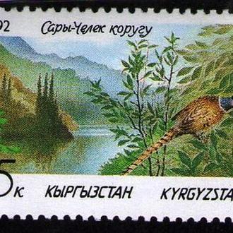 MA 1992 г. Кригизия, природный заповедник