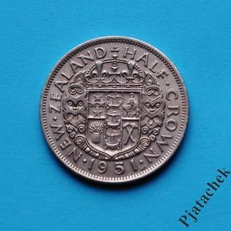 Новая Зеландия 1/2 кроны 1951 пол кроны
