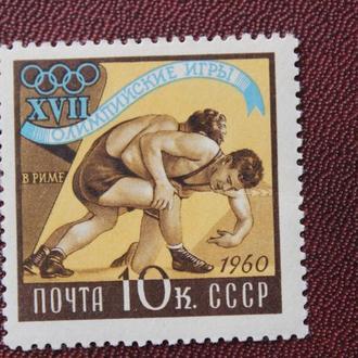 СССР.  1960г. **