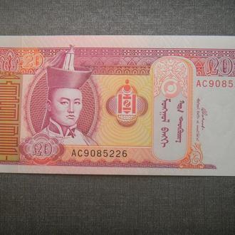 Монголия 20 тугриков 2002 UNC