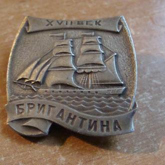 корабль парусник БРИГАНТИНА   (3)