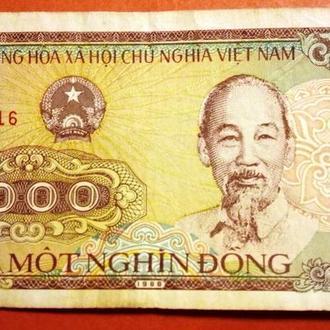 Вьетнам 1000 донг 1988