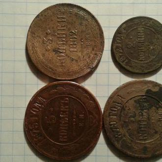 Монеты царские.