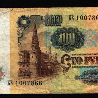 Боны СССР 1961-1991