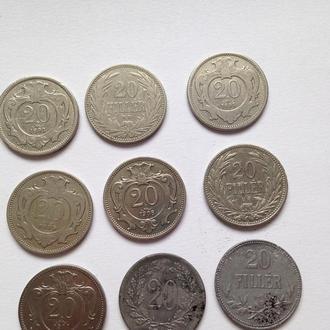 20 филлеров. 20геллеров. Погодовка.1893-1918гг. 11-шт. Австро-Венгрия.
