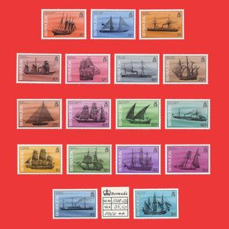 ♔ Британские колонии ♔ BERMUDA Є80,- ♔ Бермуда ♔ Корабль ♔ Парусник ♔ MNH ♔ Полная серия ♔
