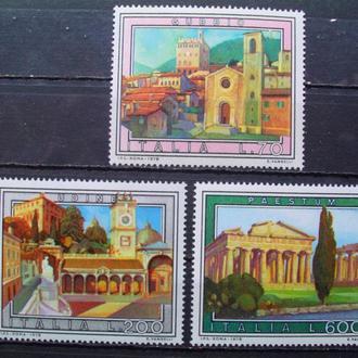 Италия.1978г. Живопись. Архитектура. Туризм. Полная серия. MNH
