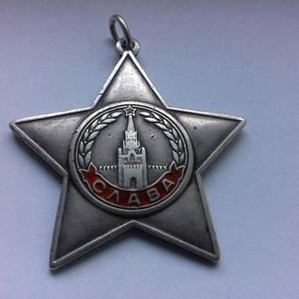 Орден славы без колодки # 2842 редкость
