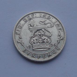 1926 г -  6 пенсов Великобритании,серебро