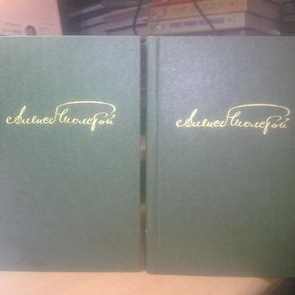 Толстой Алексей. Избранное в 2 томах