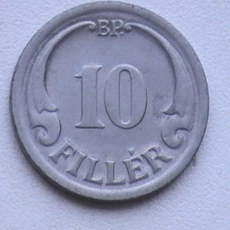 10 Філерів 1942 р Угорщина 10 Филлеров 1942 г Венгрия