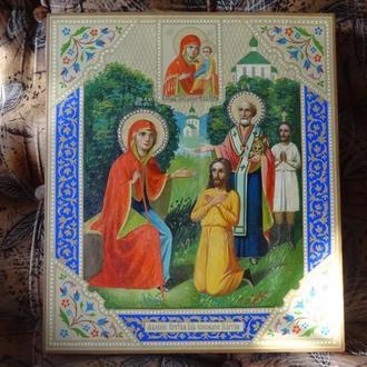 Икона Богородица Беседная, 40 см.