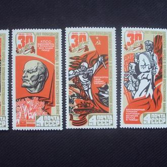 СССР 1975г. негашеные.