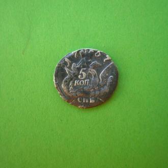 5 копеек 1757 г.Серебро