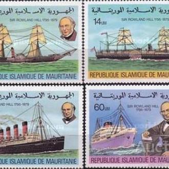 Мавритания 1977 MNH флот