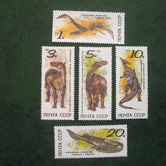 1990г.Ископаемые животные. MNH