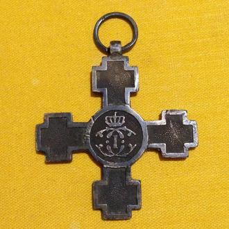 """Крест """"За переход через Дунай 1877 год. """".СПБ.мастерская.Серебро 84 пр..Очень редкий.R"""