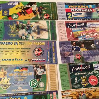 Коллекция билетов Сборной Украины