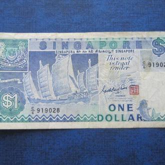 Банкнота 1 доллар Сингапур 1987 корабль