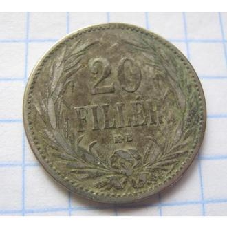 20 ФІЛЛЕР 1893 АВСТРО-ВЕНГРІЯ