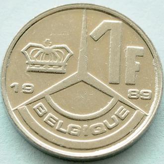 (А) Бельгия 1 франк, 1989 'BELGIQUE'