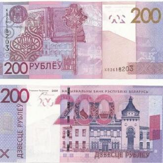 Belarus Беларусь - 200 Rubles 2009 2016 aUNC JavirNV
