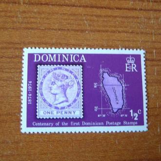 Домініка
