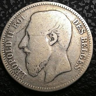 Бельгия 2 франка 1867 год Серебро