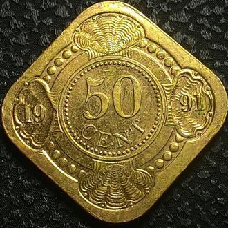 Антилы 50 центов 1991 год