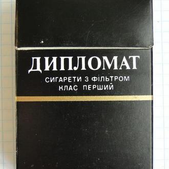 Сигареты Дипломат