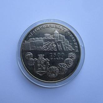 5 грн. Украина Белгород- Днестровский 2000