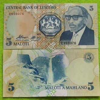 Лесото 5 малоти 1989 UNС