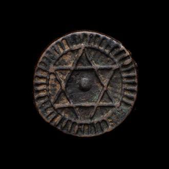 4 Фалуса 1288 Марракеш,(10) Марокко