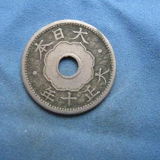 Япония 10 сен 1921 год