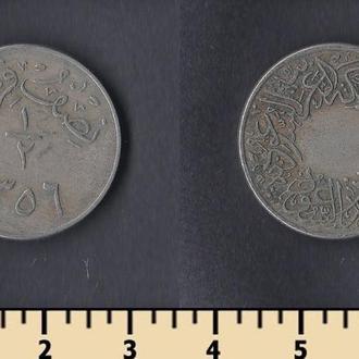 Саудовская Аравия 1/2 гирша 1937