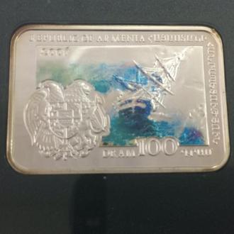 Армения 100 драм 2006 Айвазовский серебро