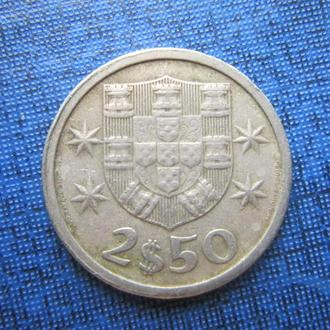 Монета 2.5 ишкуду Португалия 1975 корабль парусник