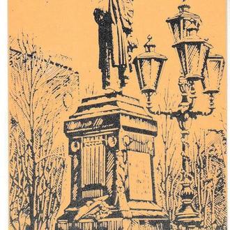 Календарик 1985 Памятник