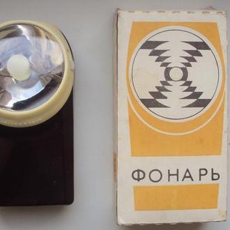 """Фонарь Ленинградского завода """"Электропульт"""". 1976г."""