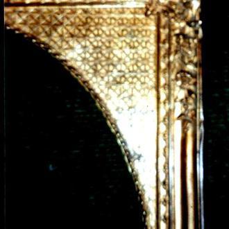 Рама с накладным мастичным орнаментом. Мастерская А. Жеселя. Не ранее 1889–1900-х. 123,0 x 170,0 x 1