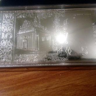 Серебряная банкнота НБУ 5 грн. образца 2004 года