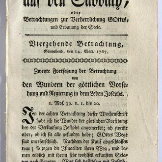 Журнал Vorbereitung auf den Sabbath  1767 год Германия Fv8.6
