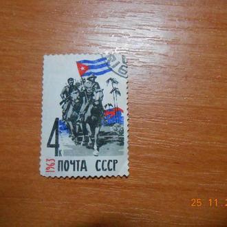 ПОЧТА СССР 1963