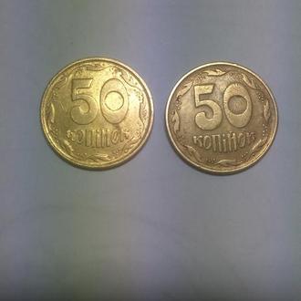 5 копеек 1994 г