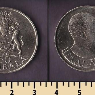 МАЛАВИ 50 ТАМБАЛА 1994