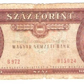 100 форинтов, 1989 г., Венгрия