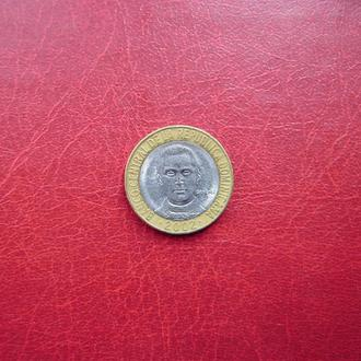 Доминиканская 5 песо 2002