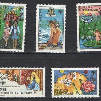 Центральная Африка - год детей 1979 - Michel Nr. 643-647 **