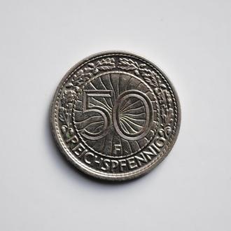 Германия 50 рейхспфеннигов 1931 г. F, UNC, 'Веймарская республика (1924 - 1938)'