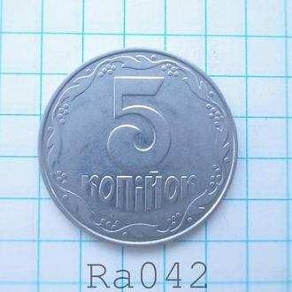 Монета Украина 2004 5 копеек копійок (магнитная)